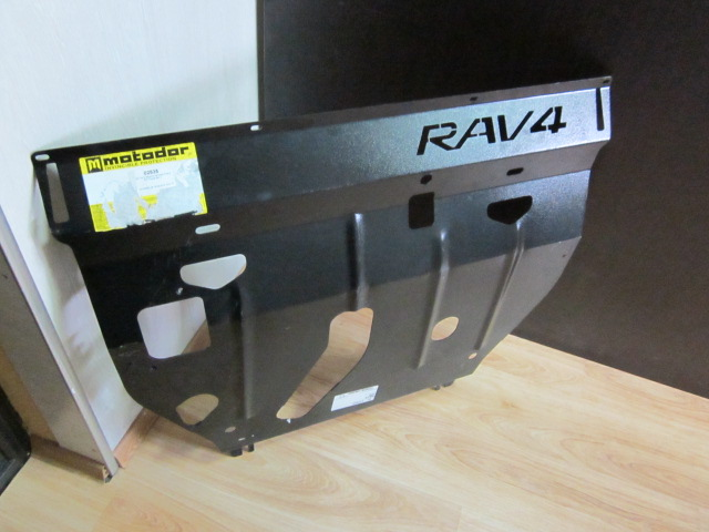 Защита двигателя Toyota RAV 4